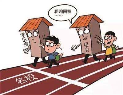 租房平台质量参差不齐,深圳房屋托管公司优居房屋管家教你如何选择最合适最靠谱的租房平台!
