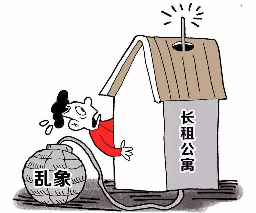 """针对近期一再暴雷携款跑路的""""长租公寓"""",深圳房屋托管公司优居房屋管家有话要说!"""