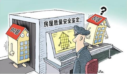 深圳房屋出租|尚享优居提醒你租房族必看的几个注意事项!