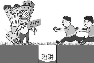 """深圳房屋托管公司优居房屋管家提醒你选择房屋托管时需谨慎,这些""""陷阱""""可能会让你吃不了兜着走!"""