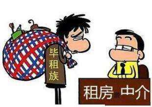 关于深圳租房的三两事,这些关于租房的知识点你get到了吗?深圳房屋管家尚享优居就来给大家分享!