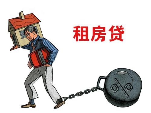深圳房屋托管公司的困境:吃得了长租公寓运营的苦,却干不过高收低租