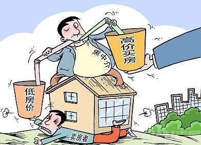 房屋黑中介或将消失?房屋中介行业即将迎来彻底大清洗?深圳房屋托管公司优居房屋管家为大家分享!