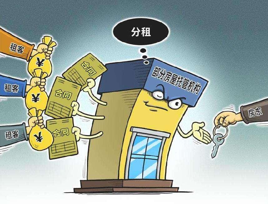 深圳房屋托管公司的托管服务对业主和租客而言,都有哪些好处?优居房屋管家为你解答!