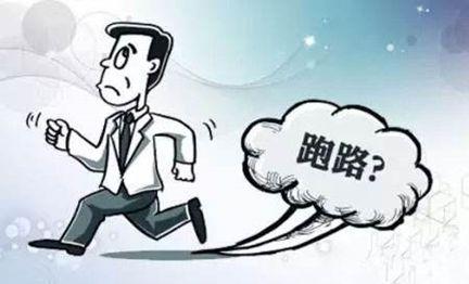 为何房屋租赁市场纷乱的现象不断出现?深圳房屋管家公司优居房屋管家提醒大家警惕这几种模式!