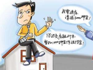 房屋托管公司优居房屋管家