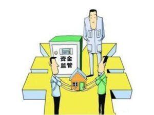 深圳房屋托管优居房屋管家