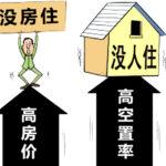 优居房屋管家:选择房屋托管是业主们明智的选择!